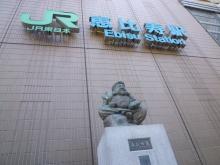 恵比寿駅と恵比寿様